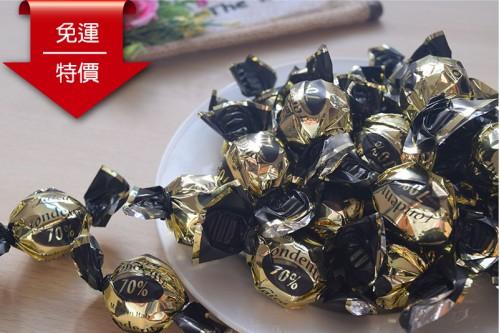 義大利進口72%黑巧克力【免運特價339】(190g/2入)