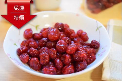 蔓越莓乾 【免運特價339】(220g/2入)