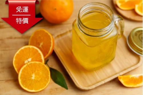 香橙片 【免運特價239】(120G/2入)