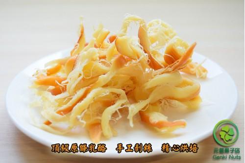 乳酪絲 (130g)