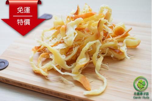 乳酪絲 【免運特價439】(130g/2入)