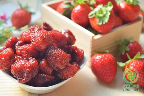 台灣大湖草莓乾(150g)